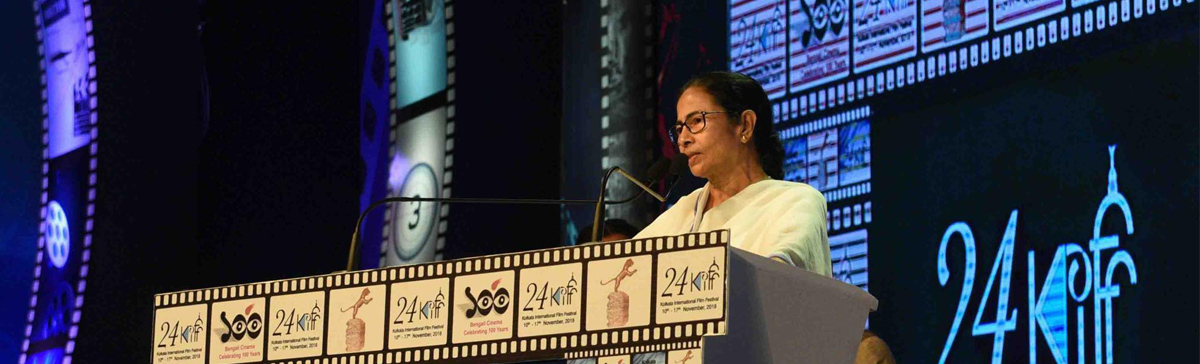 CM Mamata Banerjee giving inaugural speech at 24th Kolkata International Film Festival
