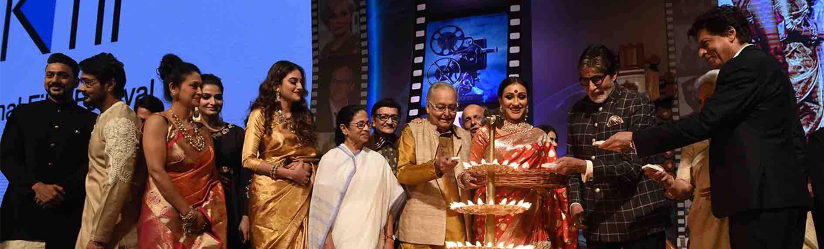 CM Mamata Banerjee at the inauguration ceremony of 24th Kolkata International Film Festival