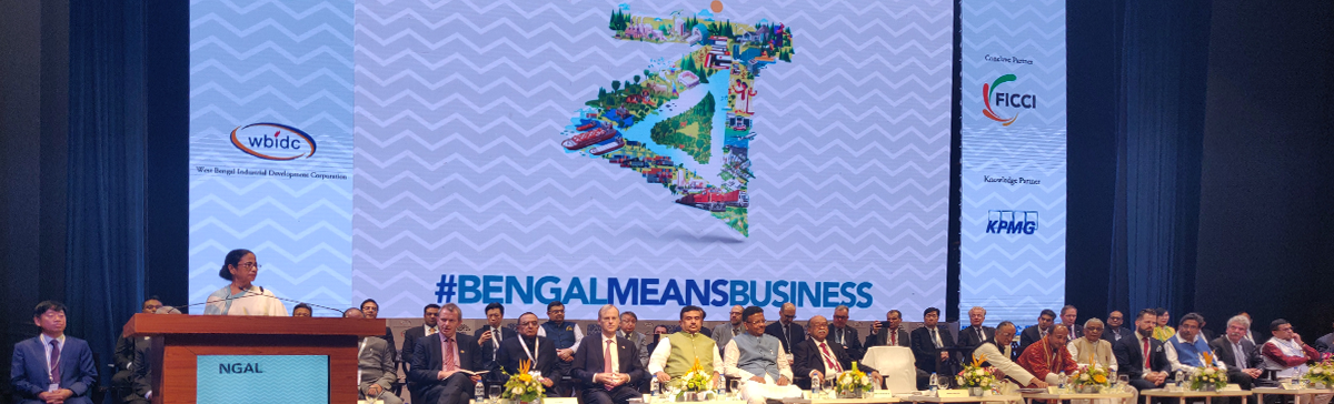 Hon'ble Chief Minister Mamata Banerjee at the Bengal Business Conclave, Digha