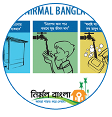 Scheme - Nirmal Bangla